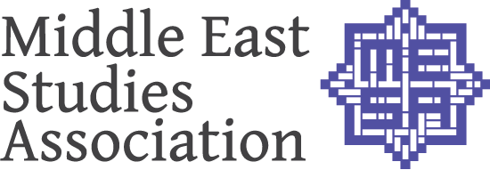 Middle East Studies Association Logo