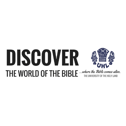 University of the Holy Land Logo