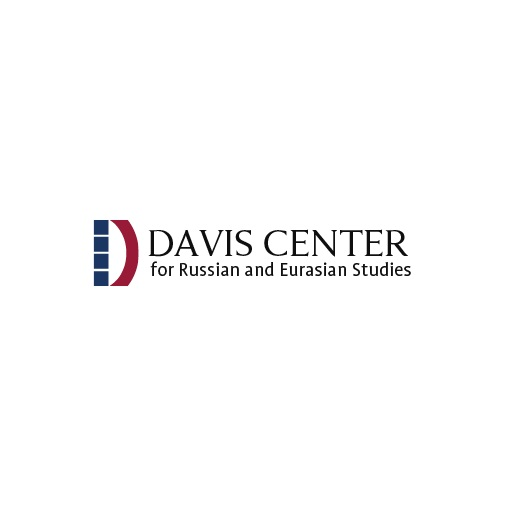 Davis Center for Russian and Eurasian Studies at Harvard University Logo