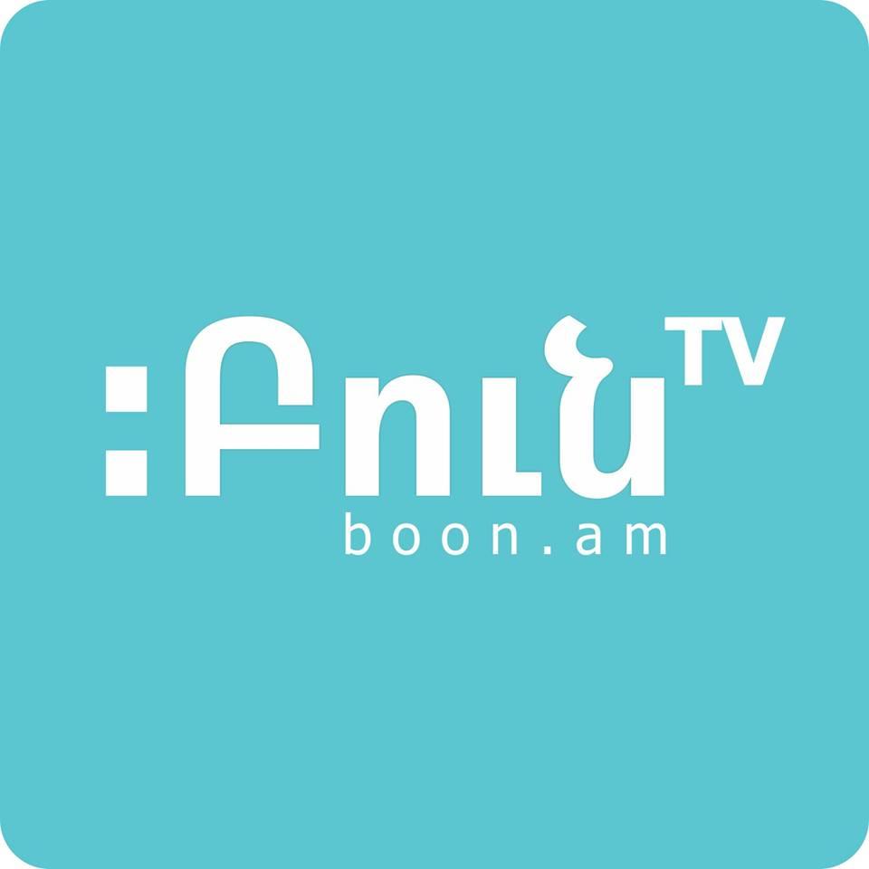 Boon TV Logo
