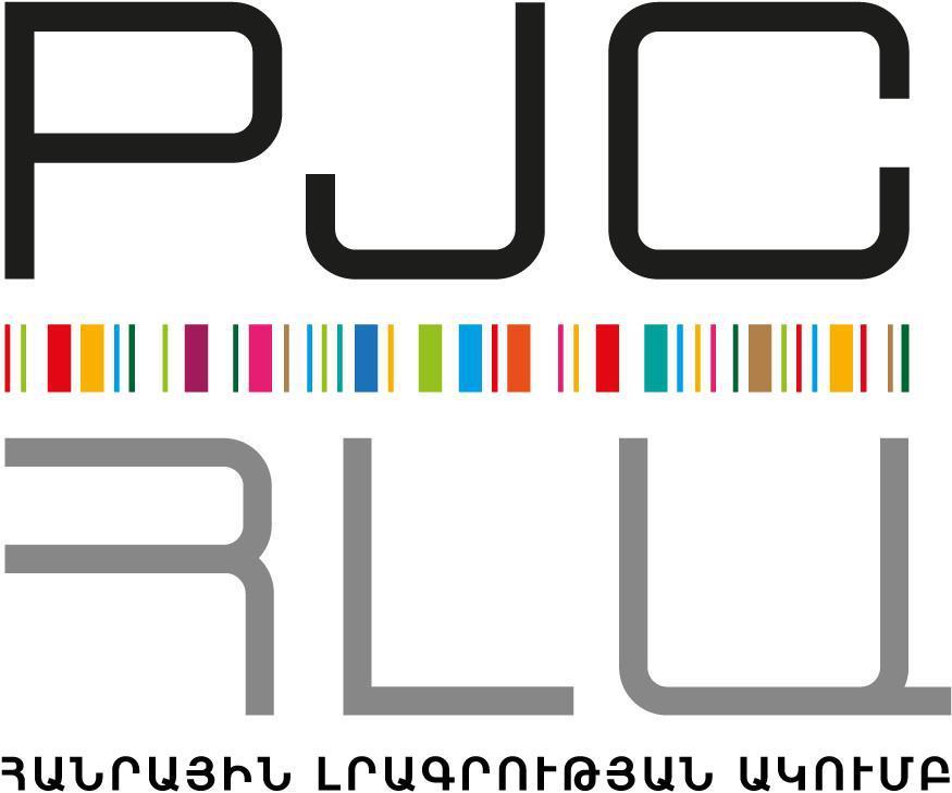 Public Journalism Club Logo