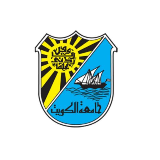 Kuwait University Logo