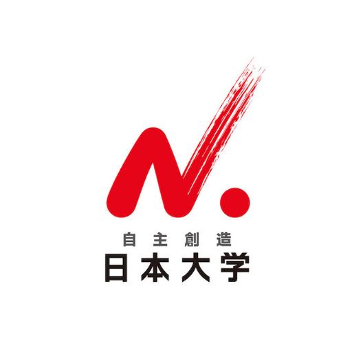 Nihon University Logo