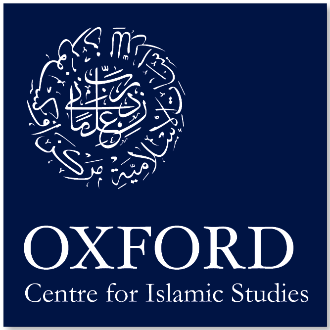 Oxford Centre for Islamic Studies Logo