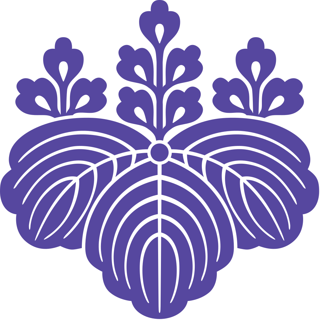 University of Tsukuba Logo