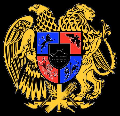 The office of the Deputy Prime Minister Tigran Avinyan Logo