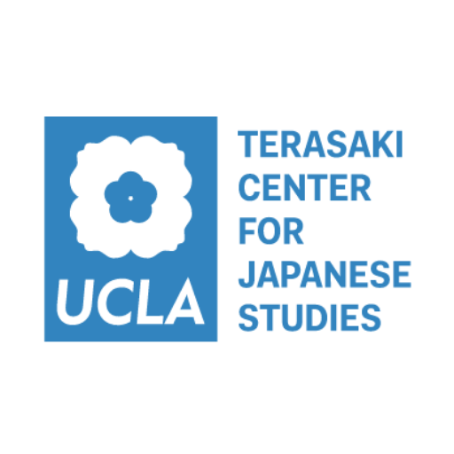 Terasaki Center for Japanese Studies Logo