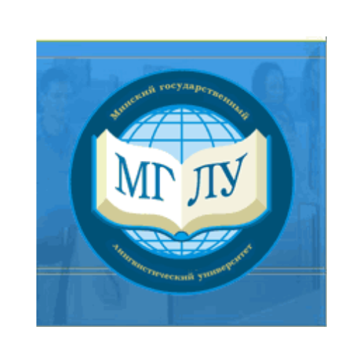 Minsk State Linguistic University Logo