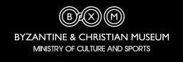 Byzantine and Christian Museum Logo